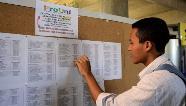 MEC divulga novas datas de inscrições para Sisu, Prouni e Fies