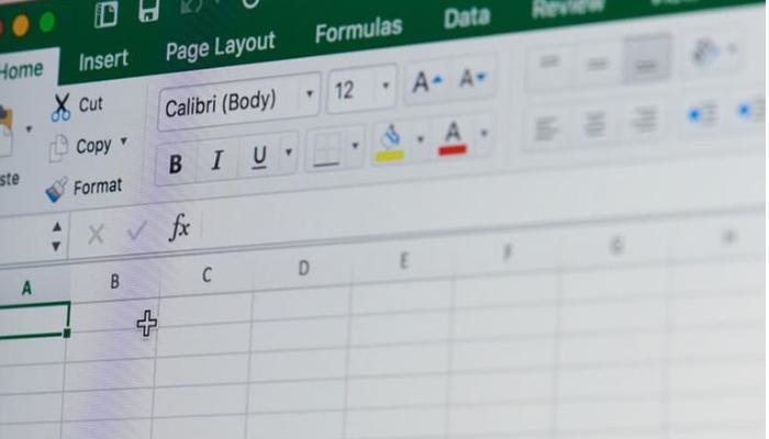 Engenharia Química UEM faz tutoriais gratuitos sobre Microsoft Excel